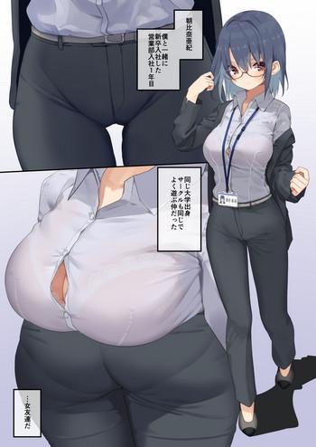 business sex manner shinsotsu hen cover