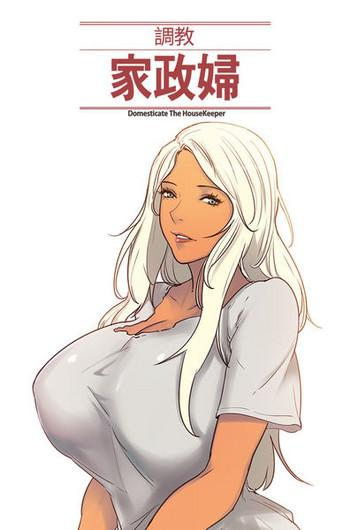domesticate the housekeeper ch 29 30 cover