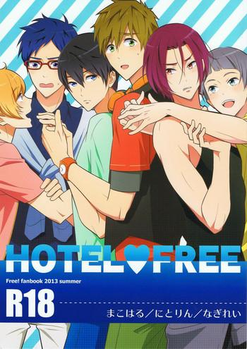 hotel free cover